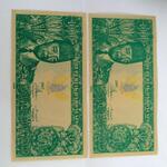uang-kuno-soekarno-1000-tahun-1947
