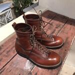 onderhoud-lcv01-buteo-last-lace-to-toe-boots