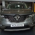 renault-koleos-auto-parking--bose-edition