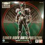 sic-limited-kamen-rider-birth-prototype-resealed-japan-region
