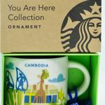 starbucks-mug-mugs-you-are-here-m-ornament---siem-reap-cambodia-kamboja-2-oz-59-ml