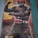 wts-rah-kamen-rider-black