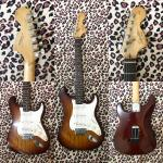 squier-stratocaster-affinity-made-in-china