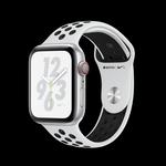 apple-watch-series-4-nike-silver-platinum-44mm