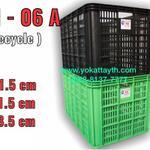 keranjang-industri-berlubang--besar--yth-06a-hijau