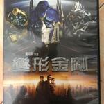 dvd-original-transformers-1-5