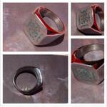 cincin-titanium-pria-rajah-penglaris-kekayaan-wafaq-jawa
