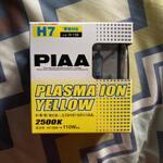 piaa-plasma-ion-yellow-2500k-h7