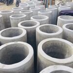 buis-beton-hong-gorong-gorong