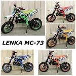 motor-mini-trail-mc-73-lenka-best-seller-anak-anak