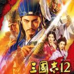 romance-of-the-three-kingdoms-12-puk