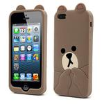 case-line-iphone-5-5s-casing-line