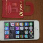 iphone-5-batangan-unlock-rsim10-tt-iphone-4s-sidoarjo-surabaya