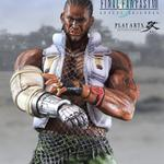 square-enix-play-arts-kai-final-fantasy-7-barret-wallace-action-figure