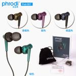 earphone-phrodi-007-jimbon