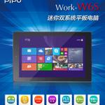 juragantablet-tablet-pipo-w6s-3g-64gb-windroid-support-win10--android-lollipop-5
