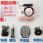 xiaomi-yi-double-lock-60m-waterproof-bonus-tripot-mount---kingma-waterproof-promo