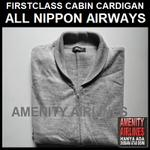 cardigan-mantel-deluxe-first-class-ana--all-nippon-airways