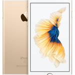 jual-iphone-6s-128gb-gold-serious-buyers-only
