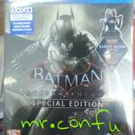 sell-batman-akrham-knight-special-ed-steelcase-ps4