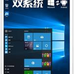 juragantablet-windroid-onda-v919-3g-air-64gb-dual-os-support-windows-10