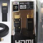 kabel-hdmi-sony-for-ps4-blueray-movie-ps3-suport-3d-dan-4k