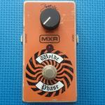 wts-jim-dunlop-special-edition-mxr-zw90-zakk-wylde-phase-effect-guitar-phaser