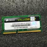 jual-sodimm-corsair-value-select-2gb-ddr3-pc-10600-like-new-baru-dua-bulan