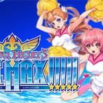 jual-game-arcana-heart-3-love-max-pc
