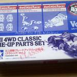 tamiya-mini-4wd-classic-tune-up-parts-set-vol3-limited