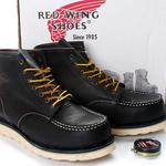 red-wing-8875-6quot-moc-toe-boots