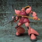 gundam-msia-ms-14s-chars-gelgoog-extended-ver-action-figure-japan-import-bandai