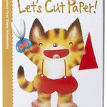 kumon-ebook---2-years-lets-cut-paper