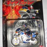 bandai-kamen-rider-blade-machine-figure-motorcycle-kr2803-original