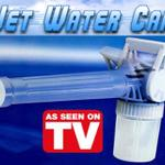 ez-jet-water-canon-semprot-air-steam-cuci-mobil-motor