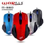 mvpcomp-warwolf-m560-gaming-mouse