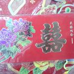 jual-angpao-married