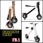 smart-wheel-sepeda-lipat-folding-bike
