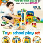 tayo-the-little-bus-play-set