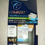 battery-nokia-bl-4ct