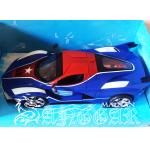 mobil-rc-mobil-remote-the-avengers-age-of-ultron-captain-america-42-cm