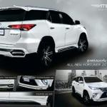 bodykit-all-new-fortuner-vrz-ativus-ori-thailand