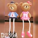 miniatur-pajangan-resin-d236a-bear-couple