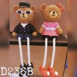 miniatur-pajangan-resin-d236b-bear-couple