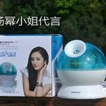 nano-mist-ultrasonic-facial-steamer-humidifier-blue-elf-beauty-spa