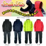 smile-ship-fishing-outdoorcolumbia-tnf-berghaus-goretex-patagonia-mhw-uniqlo-dickies