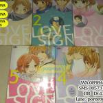 paket-komik-love-sign-1-5-tamat-by-usami-maki