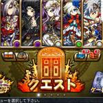 account-brave-frontier-japan-lvl-999