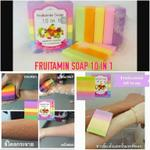 fruitamin-soap-by-wink-white