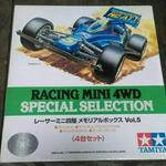 racing-mini-4-wd-special-selection-vol5